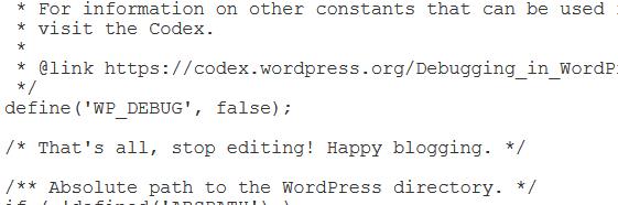 WP_DEBUG Wordress